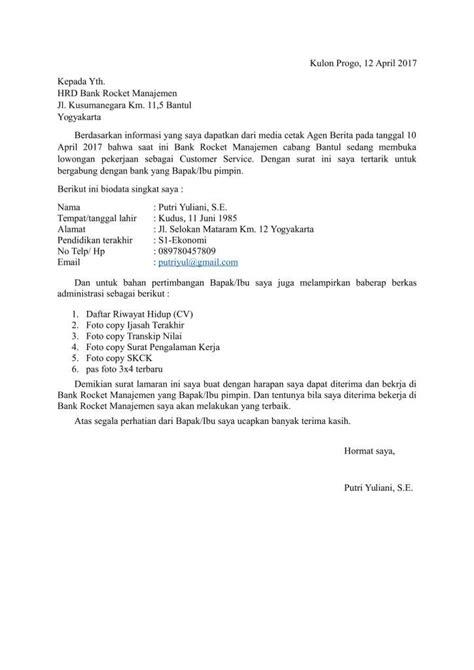contoh surat lamaran kerja di berbagai bank