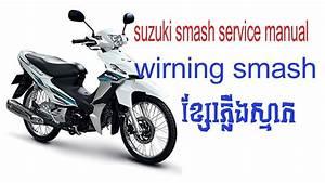 Suzuki Smash 110 Wiring Diagram Pics