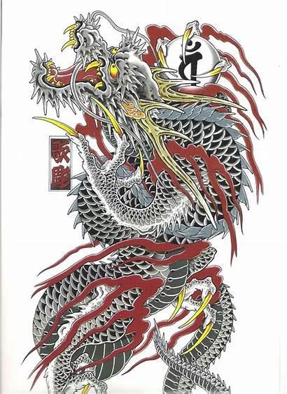Yakuza Dragon Tattoo Tattoos Japanese Kiryu Mafia