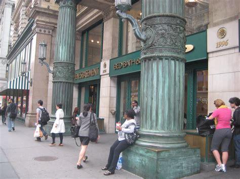 bed bath and beyond floor ls defunct department stores ephemeral new york