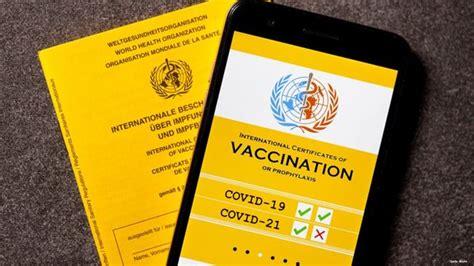Die app stelle demnach vielmehr eine freiwillige ergänzung. Digitaler Impfausweis kommt: Das müssen Sie wissen - CHIP