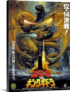 godzilla mothra  king ghidorah giant monsters