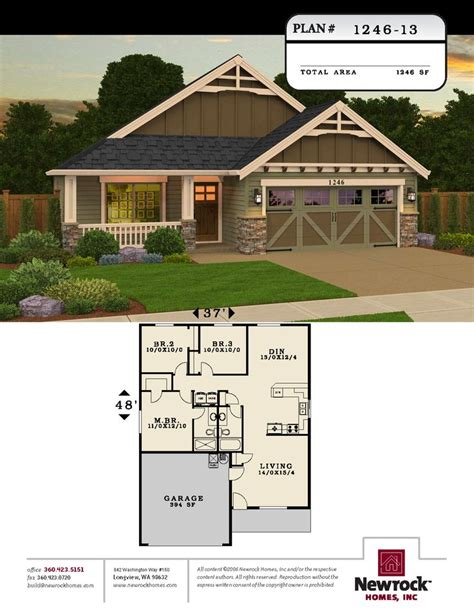 small house plans newrock homes plan 1246 13 newrock homes house plans