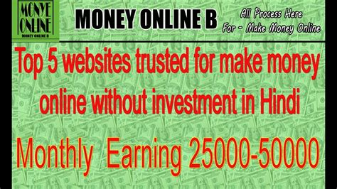 Top 5 Websites Trusted For Make Money Online Without
