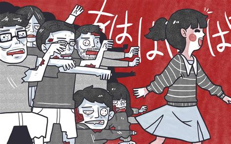 japan zombies japanese