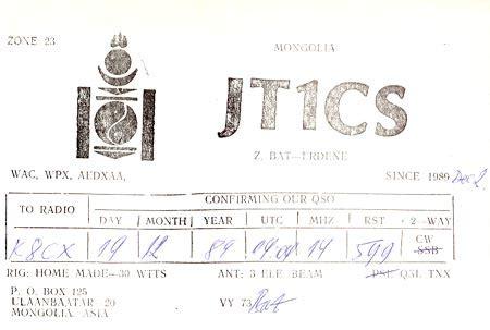 Mongolia - JT1CS
