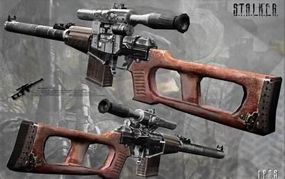 Sniper Rifle Stalker Bc Rpg Games Background