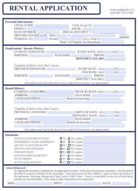 maine rental application form  template