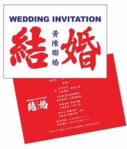 1000 images about hong kong wedding With wedding invitation card printing hong kong