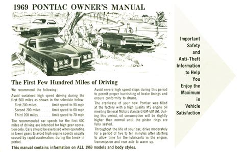 old cars and repair manuals free 1999 pontiac bonneville head up display directory index pontiac 1969 pontiac 1969 pontiac owners manual