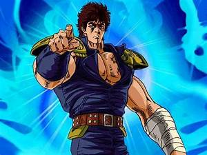 Fist of the north star quotes