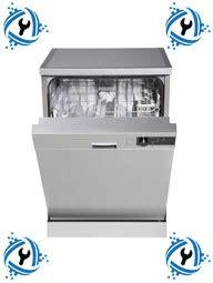 reparation lave vaisselle la r 233 paration de lave vaisselle daigneault service installation et r 233 paration d
