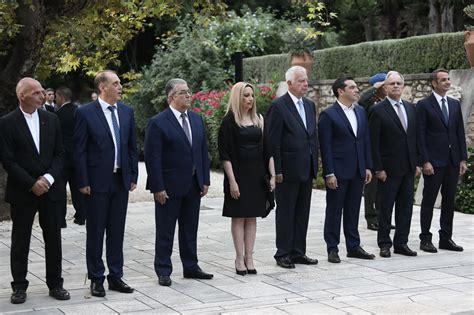 Η προσφώνηση της κατερίνας σακελλαροπούλου στο επίσημο δείπνο στο προεδρικό μέγαρο ενόψει. Στο Προεδρικό Μέγαρο οι πολιτικοί αρχηγοί για τη Γιορτή ...