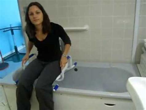 bain de siege hemorroides siège de bain