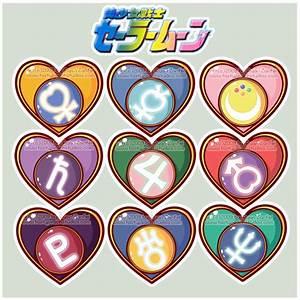 Sailor Senshi Heart Vector by MoogleGurl on DeviantArt
