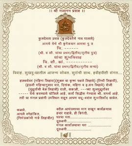 wedding invitation cards in marathi yaseen for With wedding invitation cards messages marathi