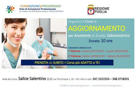 Corsi Di Assistente Alla Poltrona Gratuiti by Corso Di Aggiormanento Assistente Di Studio Odontoiatrico