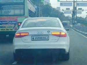 Fancy Number Plate for Bike