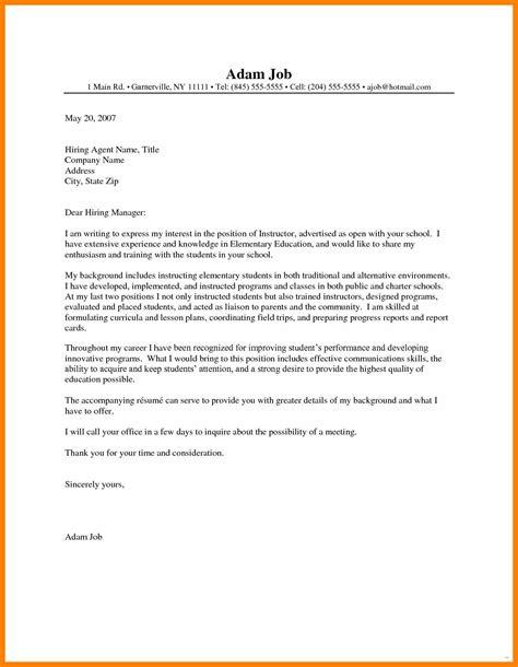 teacher letter  interest sample cingeneorg