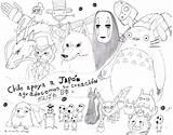 Draw Ghibli Studio Larger Credit sketch template