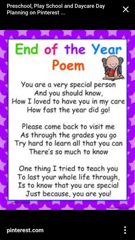 child leaving poem teacher preschool gifts preschool