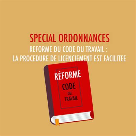 reforme du code du travail la procedure de licenciement est facilitee caravage avocats