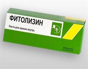 Фитолизин помогает от простатита