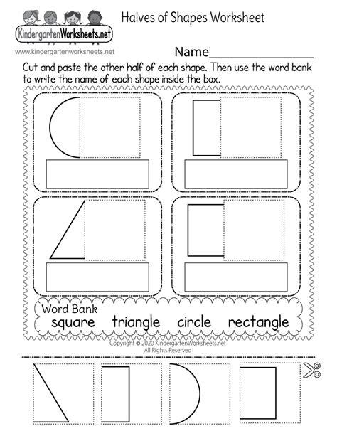 pinterest kindergarten worksheets