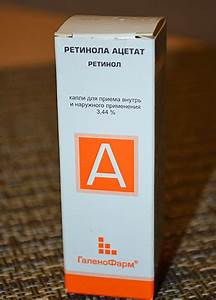 Ретинола ацетата при псориазе