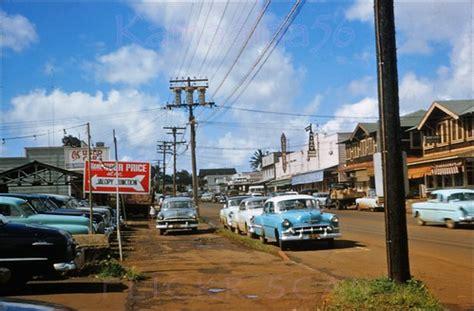 jalopy junction wahiawa  kamehameha highway  olive