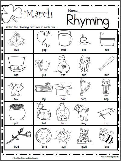 march rhyming worksheet tarja home school ideas