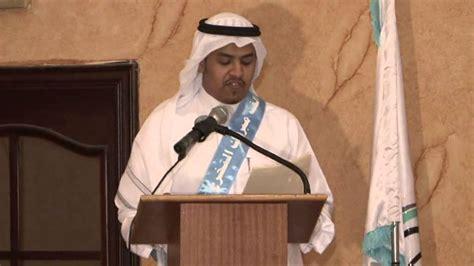 حفل تخرج مجمع السلامة القسم الثانوي لعام 1435 هـ