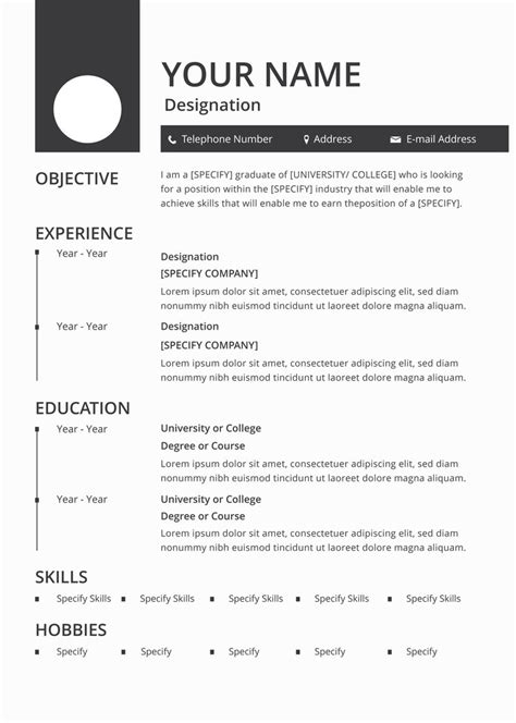 Free Blank Resume CV Template in Photoshop (PSD), Illustrator (AI) and - CreativeBooster