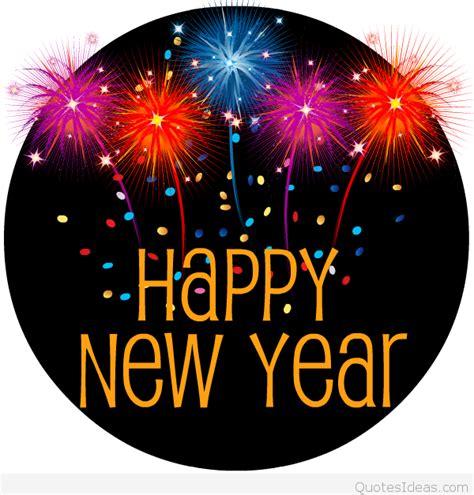 Free Clip Art Happy New Year 6 3 Clipartingcom
