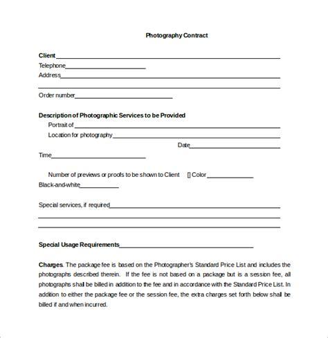 portrait photography contract emmamcintyrephotographycom
