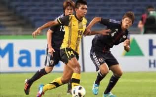 Pemain Bola Sepak Malaysia Bergambar Bogel? (2