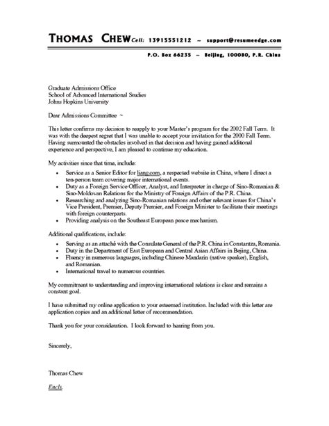 Exle Of Cover Letter In Resume by L R Cover Letter Exles 1 Letter Resume