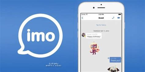 Download Imo Beta App Install - 4 betting tips