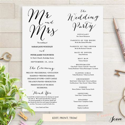 byron printable wedding order  service template connie