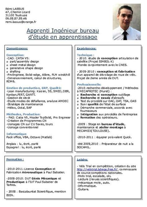 Cv Mod7le by Mod 232 Le Cv Ing 233 Nieur Informatique Mod7le Cv Cv