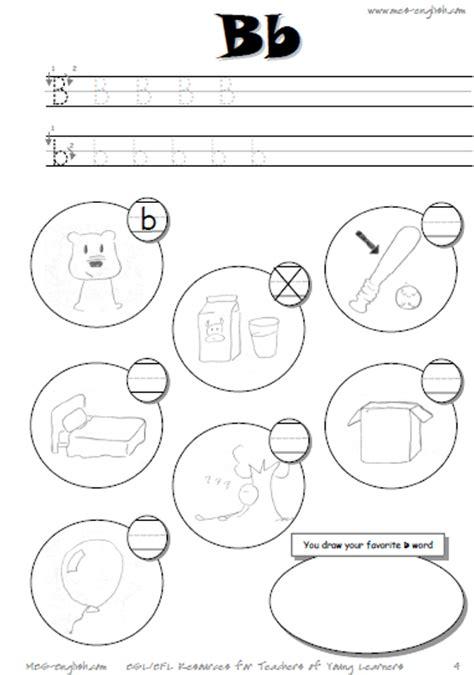 abc  phonics worksheets