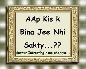 Funny Facebook Questions in Hindi images