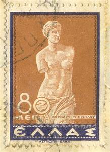 interesting and mysterious greek cover stamp community forum With greek letter stamps