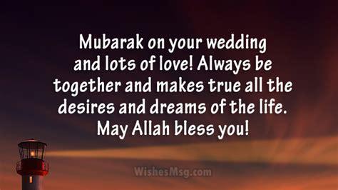 islamic wedding wishes  messages  couple hochzeitszeit