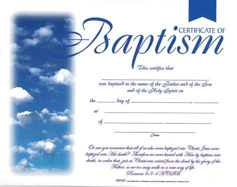 baptism certificate certificate baptism christian supply