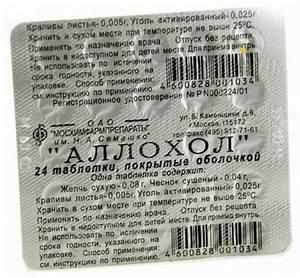 Препарат для чистки печени кислота