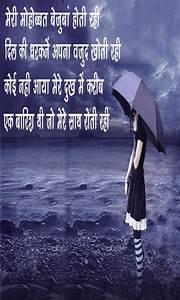 very sad love shayari image in hindi for lover 480x800 ...