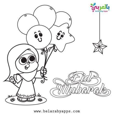 happy eid mubarak coloring pages  printable belarabyapps