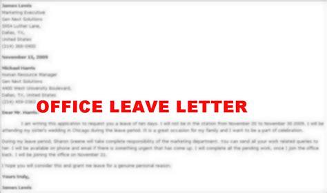 medical leave application letter  school