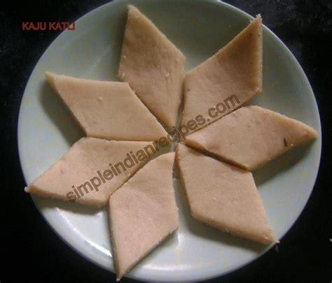 kaju katli cashew burfi badam katri simple indian